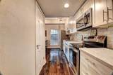 5374 Brownway Street - Photo 20