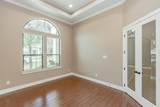 5603 Forest Cove Drive - Photo 4