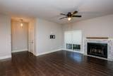 8100 Cambridge Street - Photo 1