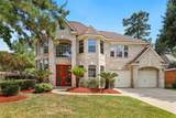 14203 Orion Drive - Photo 1