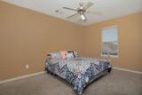9907 Valance Way - Photo 16
