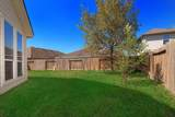 9907 Valance Way - Photo 23