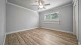 3410 Westminister Street - Photo 18
