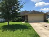 1007 Junction Court - Photo 1