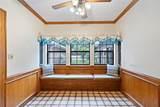 11218 Olde Mint House Lane - Photo 33