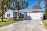 8225 Woodlyn Road - Photo 1