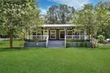 15232 White Oak Lane - Photo 1