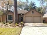 5431 Garden Village Drive - Photo 1