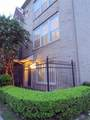 1506 West Webster Street - Photo 1