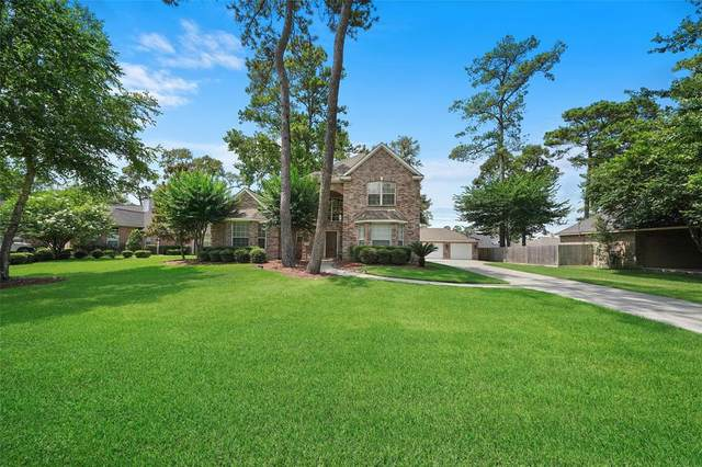 14218 Spring Pines Drive, Tomball, TX 77375 (MLS #10053278) :: The Heyl Group at Keller Williams