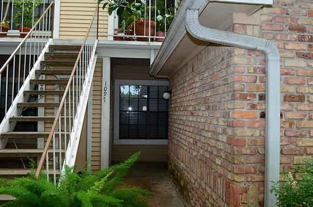 2300 Old Spanish Trail #1097, Houston, TX 77054 (MLS #10190070) :: Ellison Real Estate Team