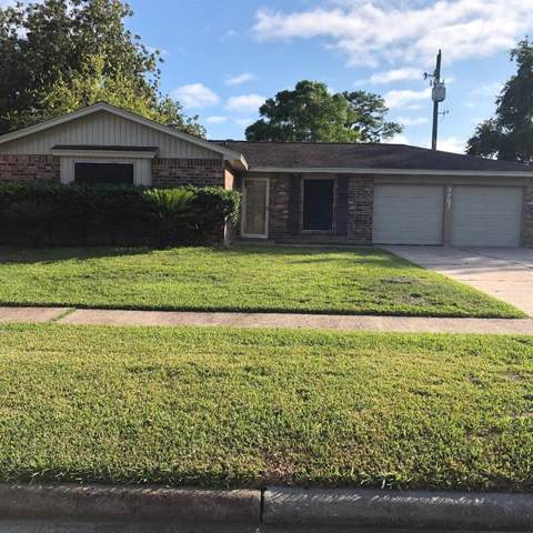 7707 Water Park Lane, Houston, TX 77086 (MLS #10288914) :: The Jill Smith Team