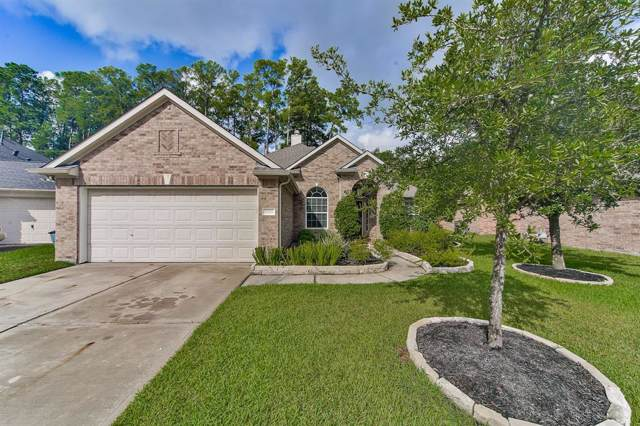 18411 Memorial Mist Lane, Tomball, TX 77375 (MLS #10346791) :: The SOLD by George Team