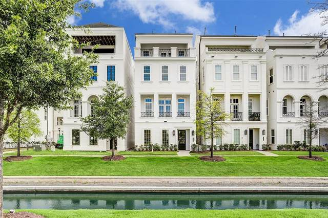 807 Blackshire Lane, Houston, TX 77055 (MLS #10453330) :: The SOLD by George Team