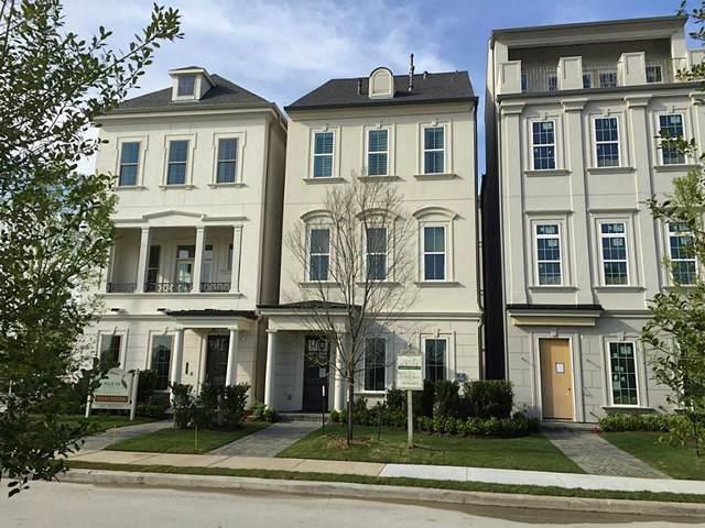 845 Blackshire Lane, Houston, TX 77055 (MLS #10506476) :: The Sansone Group