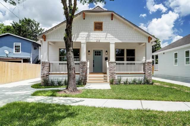 218 N Drennan Street, Houston, TX 77003 (MLS #10665538) :: Keller Williams Realty