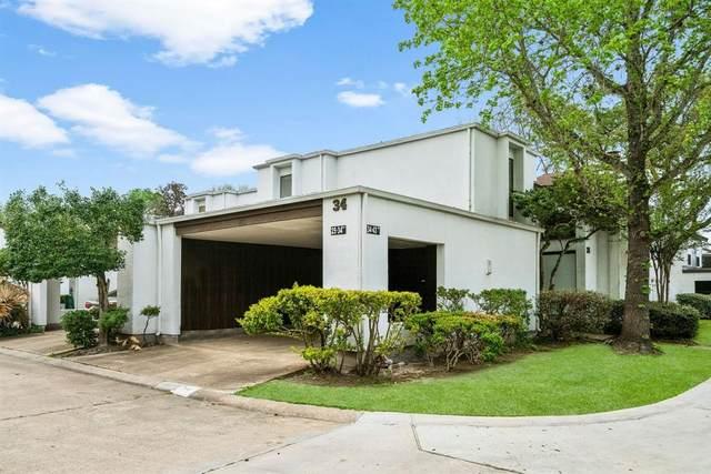 7655 S Braeswood Boulevard #34, Houston, TX 77071 (MLS #10667872) :: The Parodi Team at Realty Associates