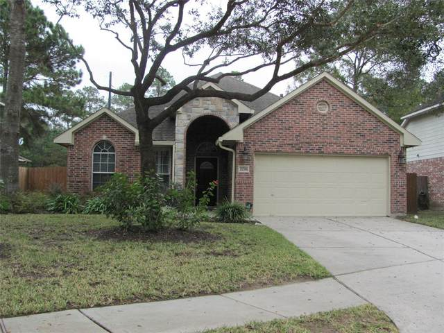 31306 Evergreen Park Lane, Conroe, TX 77385 (MLS #10671136) :: Area Pro Group Real Estate, LLC
