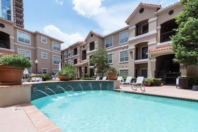 3231 Allen Parkway Street #5307, Houston, TX 77019 (MLS #10732302) :: Connect Realty