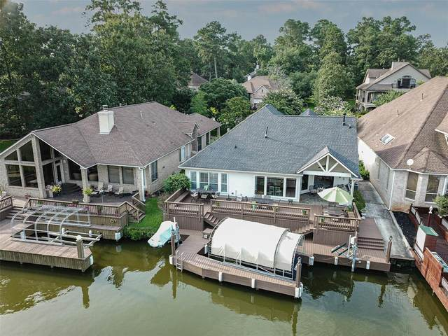 30 Creekwood Drive, Montgomery, TX 77356 (MLS #10769656) :: My BCS Home Real Estate Group