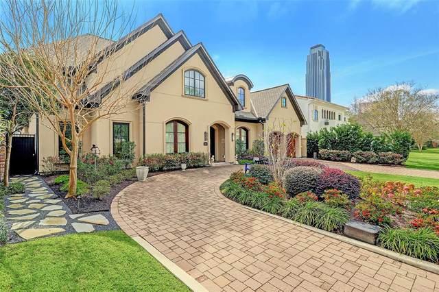 4625 Ivanhoe Street, Houston, TX 77027 (MLS #10842917) :: All Cities USA Realty