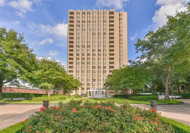 651 Bering Drive #1601, Houston, TX 77057 (MLS #10849390) :: The Jill Smith Team