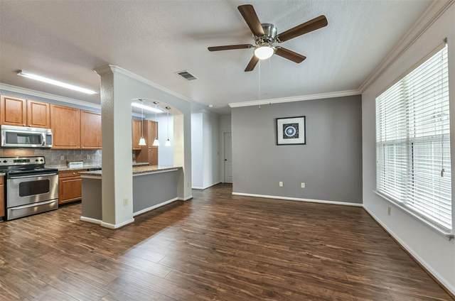 1711 Old Spanish Trail #118, Houston, TX 77054 (MLS #10950111) :: Len Clark Real Estate