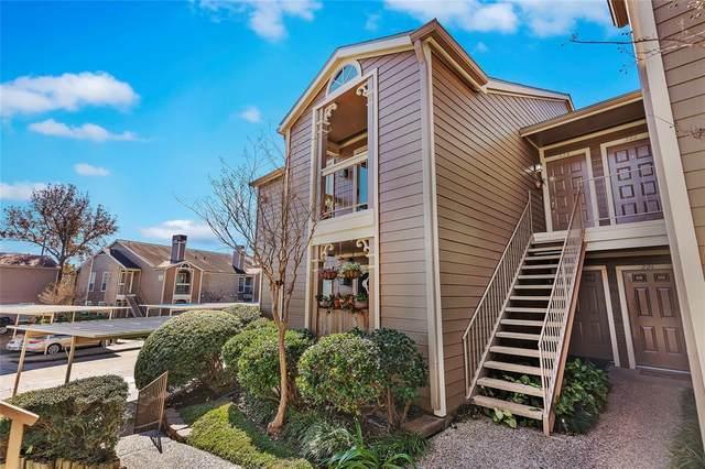 1860 White Oak Drive #224, Houston, TX 77009 (MLS #10974911) :: Texas Home Shop Realty