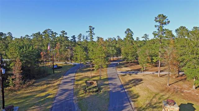 Lot 37 Texas Grand Rd Road, Huntsville, TX 77340 (MLS #11030217) :: Texas Home Shop Realty