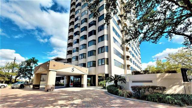2001 Holcombe Boulevard #406, Houston, TX 77030 (MLS #11091659) :: The SOLD by George Team
