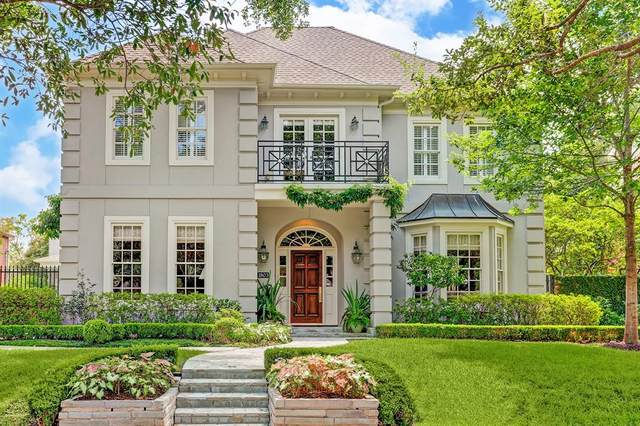 1803 South Boulevard, Houston, TX 77098 (MLS #11385718) :: The SOLD by George Team