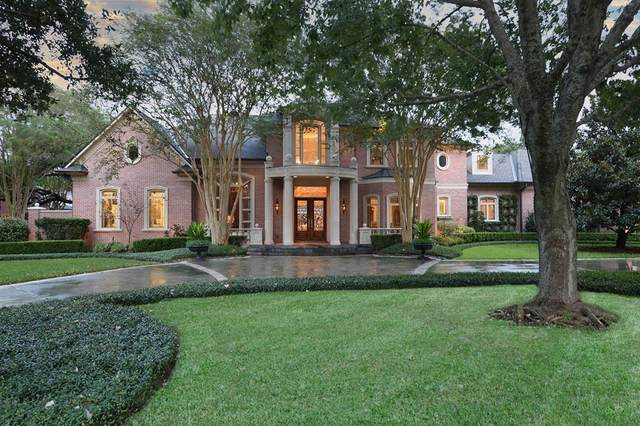 7 Wexford Court, Piney Point Village, TX 77024 (MLS #11412218) :: Lerner Realty Solutions