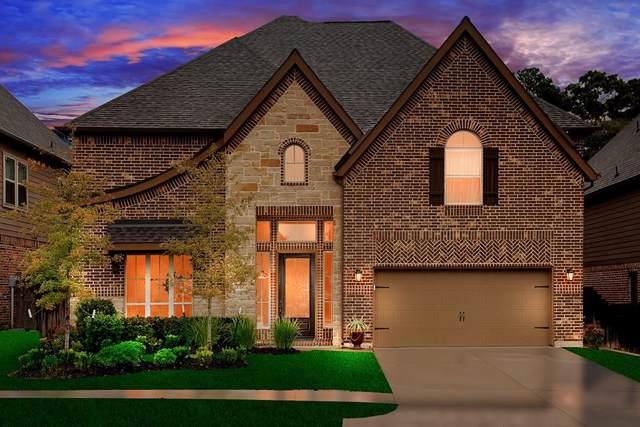 122 Meadow Run Drive, Conroe, TX 77384 (MLS #11456740) :: Texas Home Shop Realty