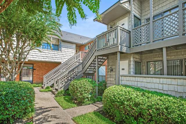 2829 Timmons Lane #202, Houston, TX 77027 (MLS #11579827) :: All Cities USA Realty