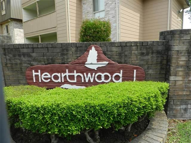8429 Hearth Drive #23, Houston, TX 77054 (MLS #11654645) :: NewHomePrograms.com LLC