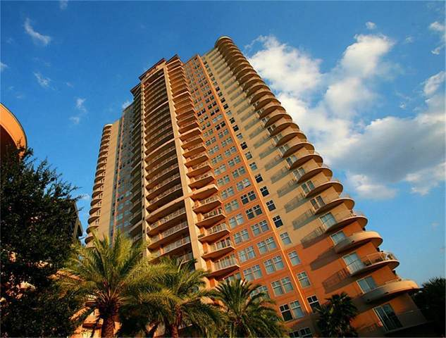 3505 Sage Road #1709, Houston, TX 77056 (MLS #11688185) :: Green Residential