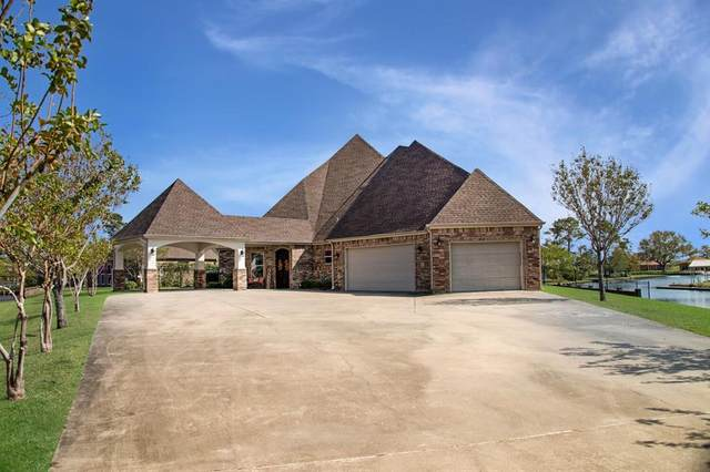 1065 Drake Drive, Bridge City, TX 77611 (MLS #11951751) :: Texas Home Shop Realty