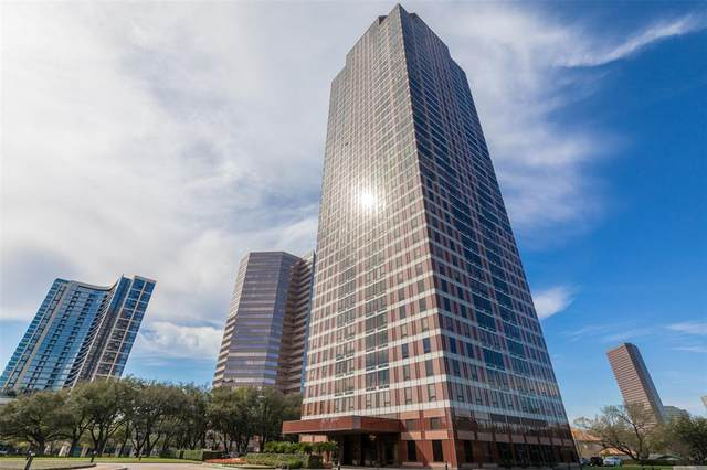 5110 San Felipe Street 313W, Houston, TX 77056 (MLS #12334810) :: All Cities USA Realty