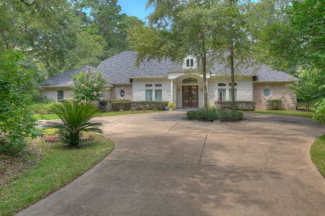 7417 Teaswood Drive, Conroe, TX 77304 (MLS #12488433) :: The Bly Team
