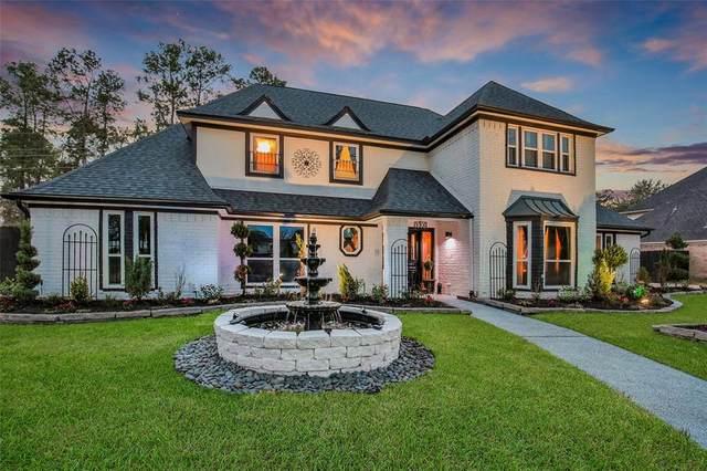 16215 Champion Drive, Spring, TX 77379 (MLS #12611033) :: Homemax Properties