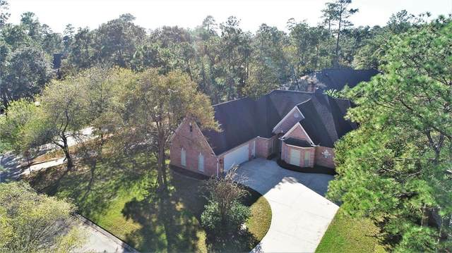 206 W Shadowpoint Circle N/A, The Woodlands, TX 77381 (MLS #12720077) :: The Bly Team