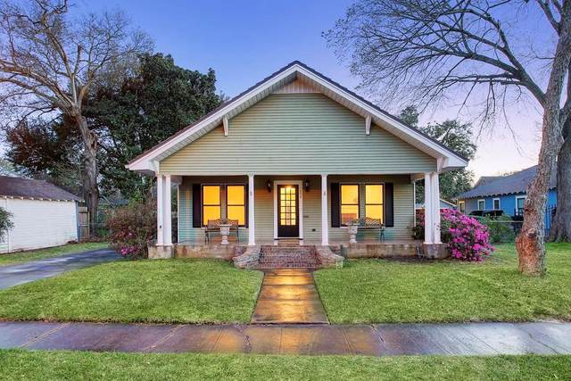 830 Key Street, Houston, TX 77009 (MLS #12720905) :: Ellison Real Estate Team