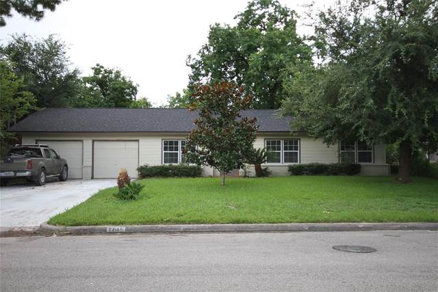7018 Rook Boulevard, Houston, TX 77087 (MLS #12734696) :: The SOLD by George Team