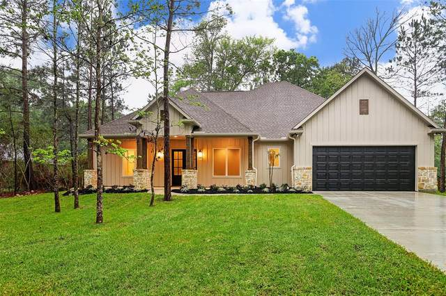 17624 Derby Drive, Waller, TX 77484 (MLS #12750707) :: Lerner Realty Solutions