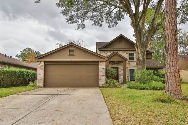 12518 Hideaway Park Drive, Cypress, TX 77429 (MLS #12859871) :: Area Pro Group Real Estate, LLC