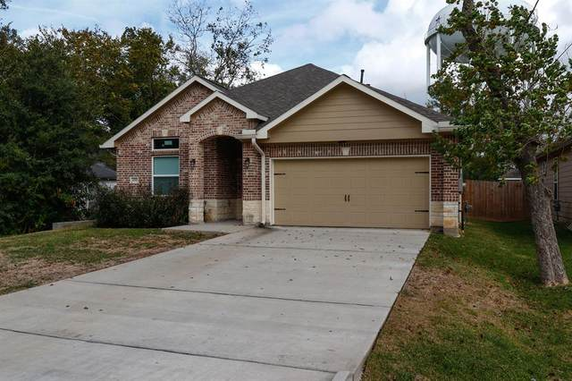 3715 Venze Street, Dickinson, TX 77539 (MLS #12913550) :: The SOLD by George Team