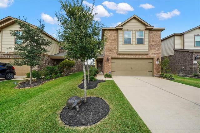 5015 Chevalier Street, Katy, TX 77493 (MLS #12935607) :: The SOLD by George Team