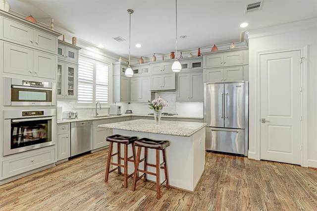 2015 Mcclendon Street, Houston, TX 77030 (MLS #13427071) :: Green Residential