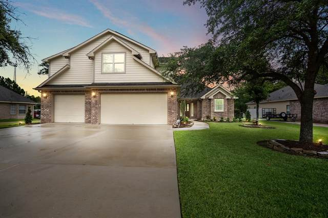 14710 Constellation Circle E, Willis, TX 77318 (MLS #13562476) :: The SOLD by George Team