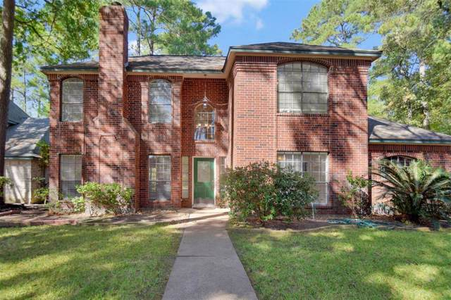 14527 Forest Lodge Drive, Houston, TX 77070 (MLS #13654077) :: The Jill Smith Team